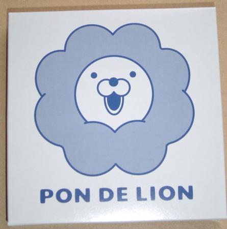 pondelion-glass-dish1.jpg